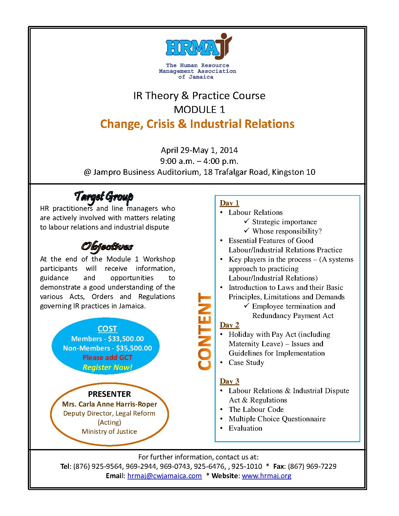 IR Theory Practice Course Flyer (Module 1)