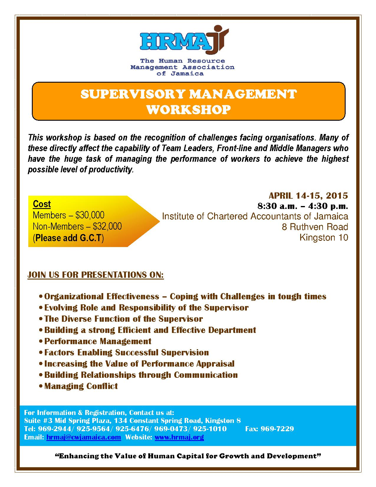 Supervisory Management Workshop